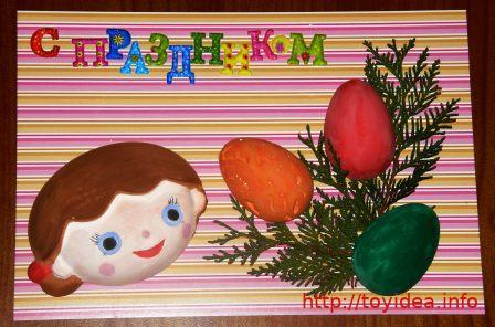 http://toyidea.info/images/stories/easter_2011/a-gips-paska-eggs.jpg